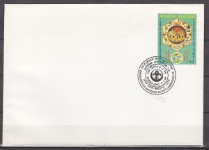 Bangladesh, Scott cat. 441. 5th National Scout Jamboree. First day cover. ^