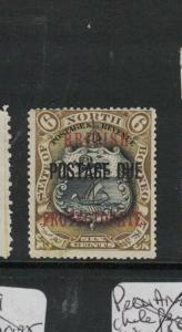 North Borneo Postage Due 6c Lion/Crest SG D42 Very Very lightly hinged (1dby)