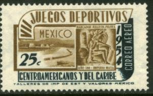 MEXICO C222, 25c 7th Central Am & Caribb Games. UNUSED, H OG. F-VF.