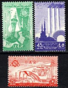 Syria UAR #C6-8  MNH CV $2.50   (P600)