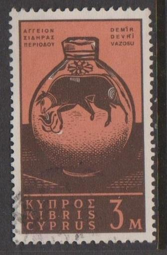 Cyprus Sc#206 Used