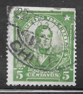 Chile 163: 5c Cochrane, used, VF
