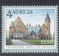 Estonia Sc 551 2006 Manor House Euro added stamp  NH