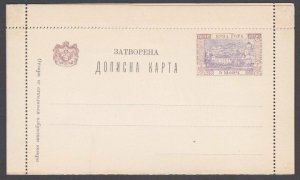 MONTENEGRO Early 5k pictorial lettercard unused.............................G171