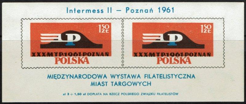 Poland #978A Souvenir Sheet MNH - Poznan Fair (1961)