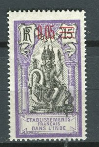FRENCH COLONIES INDIA; 1922 early Brahma issue surcharged Mint hinged 5c.