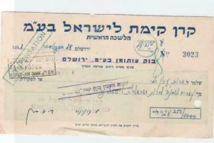 Israel 1951 Bank Cheque with revenue stamp R20420