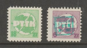 Poland revenue fiscal stamp 4-23-43 (smaller size stamps)