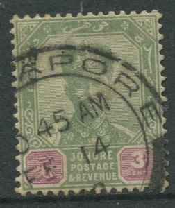 STAMP STATION PERTH Johore #39 Sultan Ibrahim Definitive  Wmk 71  Used 1896-1899