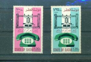 Qatar - Sc# 470-1. 1976 Century of Telephone. MNH $11.25.
