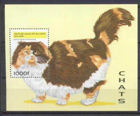 Guinea 1367 MNH s/s Cats SCV4.50