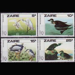 ZAIRE 1985 - Scott# 1195-8 Audubon Birds Set of 4 NH