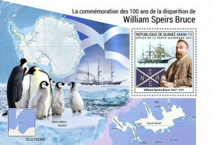 GUINEA - 2021 - William Speirs Bruce - Perf Souv Sheet -Mint Never Hinged