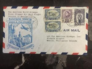1947 Bangkok Thailand First Flight Cover FFC To Mania Philippines Pan American
