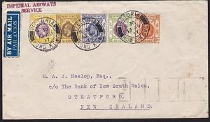 HONG KONG 1937 Imperial Airways flight cover to New Zealand via Sydney......8281