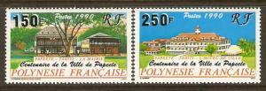 French Polynesia #538-9 NH Papeete Village