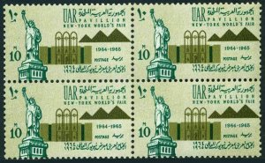 Egypt 625 block/4,MNH.Mi UAR 215. New York World\'s Fair,1964.Statue of Liberty.