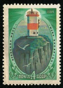 Lighthouse, Japanese Sea, 4 kop (Т-6469)