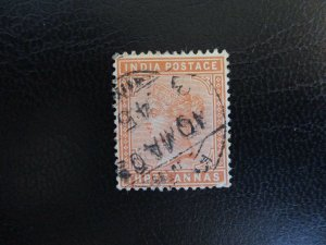 India #41 Used (M9I8) WDWPhilatelic