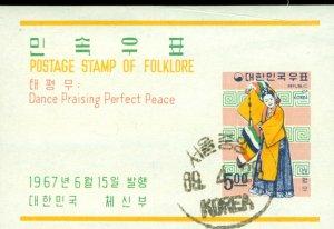 KOREA 555a-557a USED SS SCV  $10.75  BIN $5.00