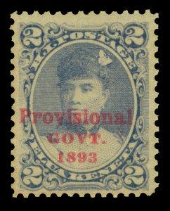 HAWAII 1893 Q. Liluokalani - Provisional Govt. OVPT. 2c dull vl Sc# 57 mint MNH