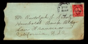 Philippines 1911 Cover to CA - L11106