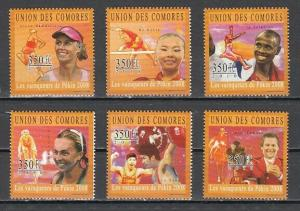 Comoros Is., 2010 issue. Peking 2008 Sports issue.