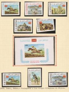 Yemen 1968 Olympics 8 stamps 1 s/s  MNH