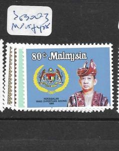 MALAYSIA   (PP2805B)  SG 300-3      MNH
