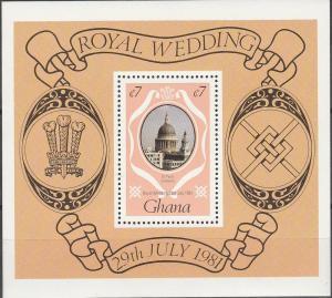 Ghana #762  MNH VF (V3527L)