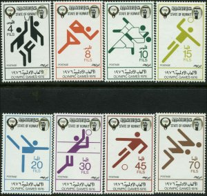Kuwait Scott #662 - #669 Complete Set of 8 Mint Never Hinged