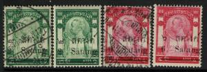 Thailand 4 1909 Mint Hinged & Used Stamps, Mint stamps have a crease - S1805