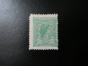 Brazil #203 Used (N7U2) WDWPhilatelic 2