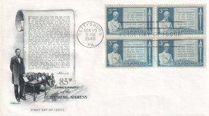 1948, 85th Anniv. Gettysburg Address, Art Master, FDC (E12230)