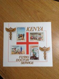 Kenya  # 165A  MNH