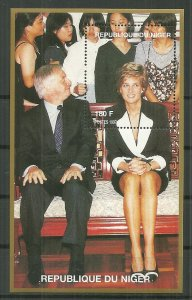 1997 Niger Princess Diana souvenir sheet MNH