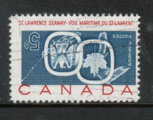 Canada #387a Used Fine Lightly Cancelled Inverted Seaway **With Certificate**
