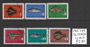 Bulgaria Used 1530-5 Fish 1965