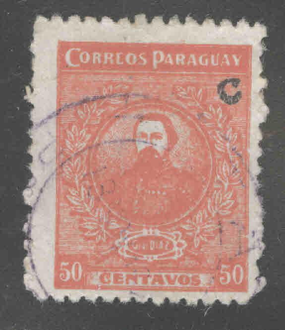 Paraguay Scott L6 Interior Office Used stamp