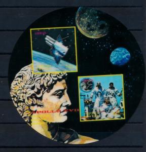 [50222] Bhutan 1973 Space Travel Weltraum Apollo 17 Sheet MNH