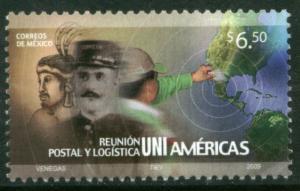 MEXICO 2637 $6.50P UNI Global Union Post & Logistics. MNH.