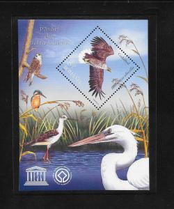 BIRDS - ROMANIA #5093  MNH