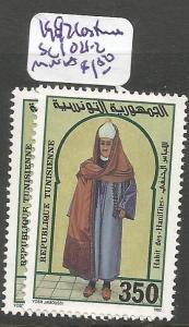 Tunisia 1992 Costume SC 1021-2 MNH (6czn)