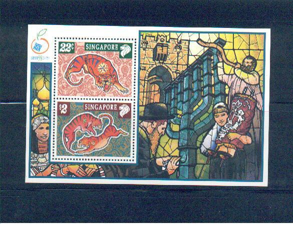 Singapore 1998 Sc 830c Year of Tiger Israel Expo MNH