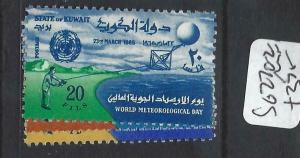KUWAIT  (PP0205B) UN, WORLD METEROLOGICAL DAY  SG 270-2   MNH