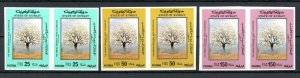 1989 - Kuwait - Greenery Week - Tree - Imperforated pair - Complete set 3v.MNH**