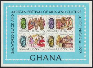 Ghana 2nd World Black and African Festival of Arts and Culture Nigeria MS