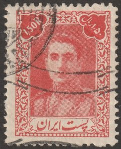 Persian stamp, Scott# 892, used, bright red color, 1.50R, postmark, #X-41