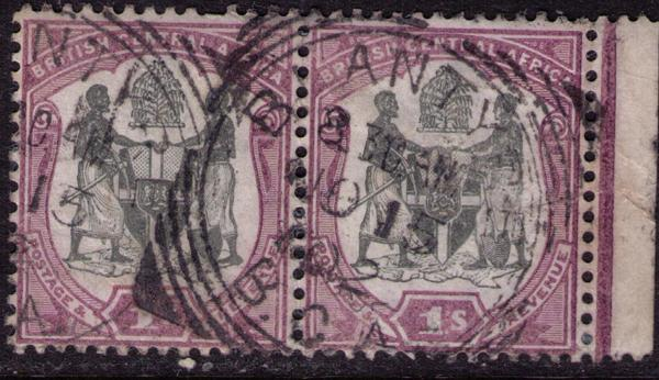 British Central Africa #  50  Used VF pr Blantyre Cat $ 17+