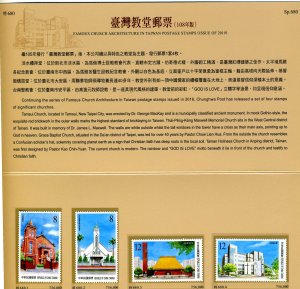 Taiwan 2019 Famous Church in Taiwan set Postage Stamps in Presentation Folder